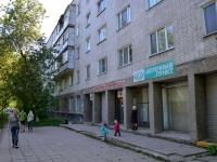 Пермь, Запорожская ул, дом 5