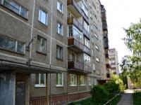 Пермь, Запорожская ул, дом 11