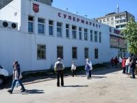 Пермь, улица Запорожская, дом 11А. многофункциональное здание