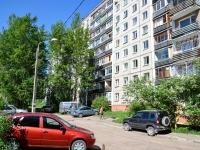 Пермь, Запорожская ул, дом 15