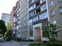 Пермь, Запорожская ул, дом 17