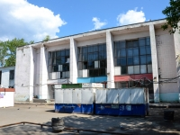 Пермь, улица Патриса Лумумбы, дом 2Б. спортивный комплекс
