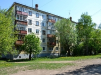 Пермь, улица Патриса Лумумбы, дом 5. многоквартирный дом