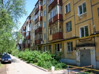 Пермь, улица Патриса Лумумбы, дом 9. многоквартирный дом