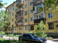 Пермь, улица Патриса Лумумбы, дом 9А. многоквартирный дом