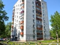 Пермь, улица Патриса Лумумбы, дом 11. многоквартирный дом
