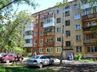 Пермь, Патриса Лумумбы ул, дом 13