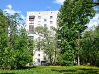 Пермь, улица Патриса Лумумбы, дом 15. жилой дом с магазином