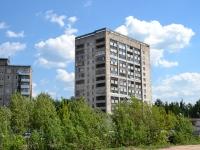 Пермь, улица Холмогорская, дом 2. жилой дом с магазином