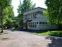 Пермь, улица Холмогорская, дом 4А. детский сад №369