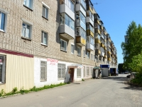 Пермь, улица Холмогорская, дом 5. жилой дом с магазином