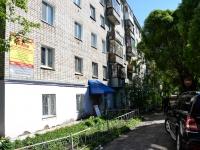 Пермь, улица Холмогорская, дом 6. многоквартирный дом