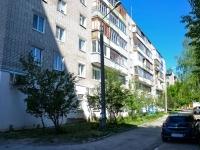 Пермь, улица Холмогорская, дом 7. многоквартирный дом
