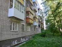 Пермь, улица Холмогорская, дом 9. жилой дом с магазином