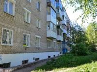 Пермь, улица Холмогорская, дом 11. многоквартирный дом