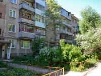 Пермь, улица Братская, дом 2. многоквартирный дом