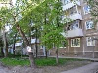 Пермь, Братская ул, дом 4