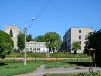 Пермь, улица Суздальская, дом 1. школа №82