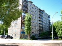Пермь, улица Уфимская, дом 2. многоквартирный дом