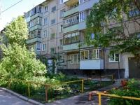 Пермь, улица Уфимская, дом 10. многоквартирный дом