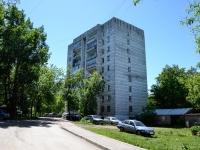 Пермь, улица Уфимская, дом 16. многоквартирный дом