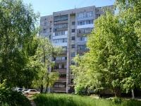 Пермь, улица Уфимская, дом 18. многоквартирный дом