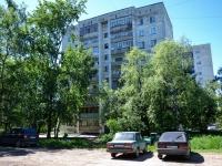 Пермь, улица Уфимская, дом 20. многоквартирный дом