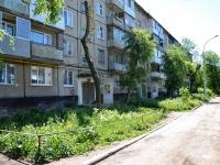 Пермь, улица Уфимская, дом 22. многоквартирный дом
