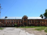 Пермь, улица Красные Казармы, дом 6. многоквартирный дом