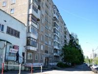 Пермь, улица Моторостроителей, дом 8. многоквартирный дом