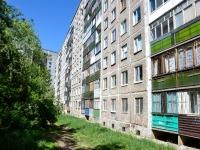 Пермь, улица Моторостроителей, дом 11. многоквартирный дом