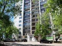 Пермь, улица Моторостроителей, дом 17. многоквартирный дом