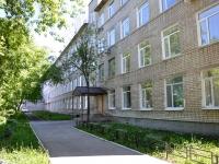 Пермь, улица Обвинская, дом 10. техникум Пермский техникум отраслевых технологий