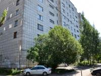 Пермь, улица Гусарова, дом 7. многоквартирный дом