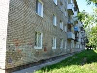 Пермь, улица Гусарова, дом 8. многоквартирный дом