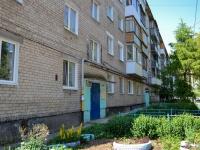 Пермь, улица Гусарова, дом 10. многоквартирный дом