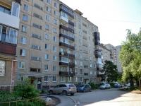 Пермь, улица Гусарова, дом 11. многоквартирный дом