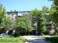 Пермь, улица Гусарова, дом 14. многоквартирный дом