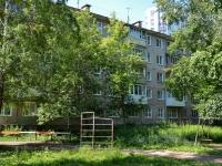 Пермь, улица Гусарова, дом 18. многоквартирный дом