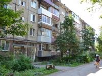 Пермь, улица Гусарова, дом 18А. многоквартирный дом