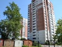 Пермь, улица Гусарова, дом 24. многоквартирный дом