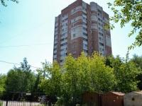 Пермь, улица Гусарова, дом 26. многоквартирный дом