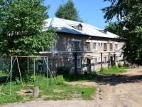 Пермь, улица Баранчинская 2-я, дом 1. многоквартирный дом