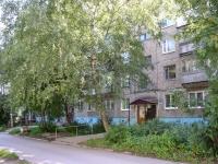 Пермь, улица Баранчинская, дом 2. жилой дом с магазином
