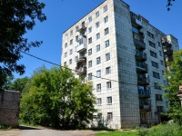 Пермь, улица Гашкова, дом 5. общежитие