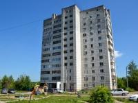 Пермь, улица Гашкова, дом 9А. многоквартирный дом