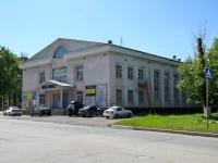 Пермь, улица Гашкова, дом 10. дом/дворец культуры Металлист