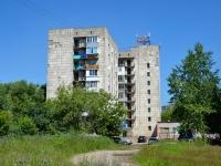 Пермь, улица Гашкова, дом 13. общежитие