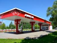 Пермь, улица Гашкова, дом 18. автозаправочная станция