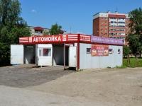 Пермь, улица Гашкова, дом 18А. бытовой сервис (услуги)